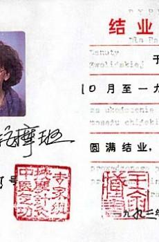 Dyplom Masaż Chiński Kungu